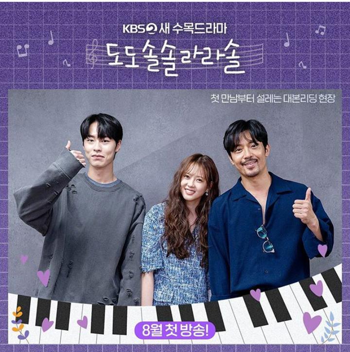 8 Drama Korea yang bisa kamu nikmati pada bulan Agustus ini