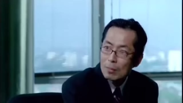 Penerjemah investor Jepang