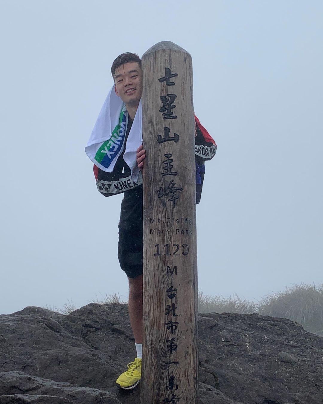 Rayuan gombal Wang Chi-lin