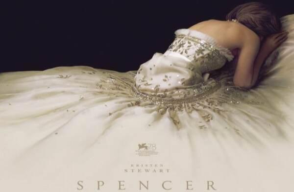 4 Aktris pemeran Putri Diana, siapa yang paling cocok?