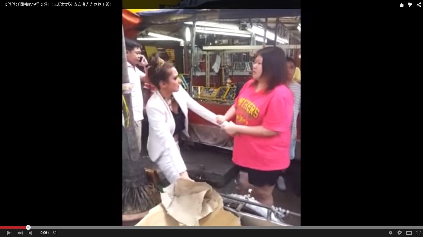 VIDEO: Tak terima dituduh tak bayar wanita ini nekat bertelanjang dada