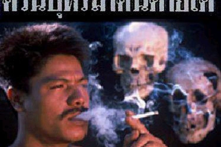 Sebenarnya Siapa Sosok Pria Dalam Bungkus Rokok