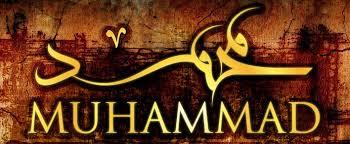 Bukan Khadijah cinta pertama Muhammad, tapi ini lho wanita itu
