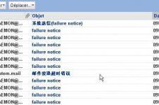 Mengenal Mailer-Daemon yang sering 'gentayangan' di email kamu