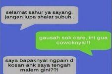 20 SMS lucu buat gebetan yang bakal bikin kamu ngakak!
