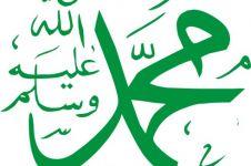 Pengakuan sang bibi: Kelahiran Muhammad diwarnai banyak keanehan