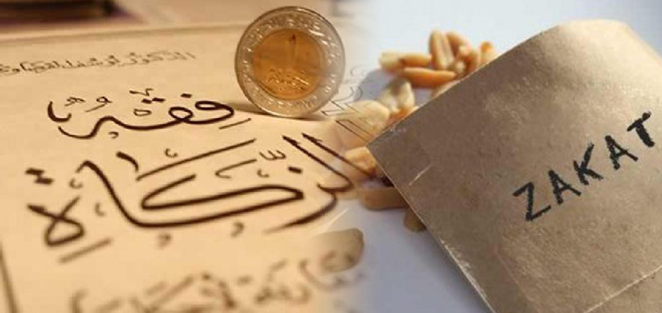 Begini perkembangan kewajiban zakat pada masa awal Islam