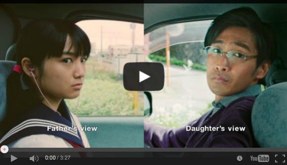 VIDEO: Pengorbanan ayah kepada anak perempuannya yang bikin kamu mewek
