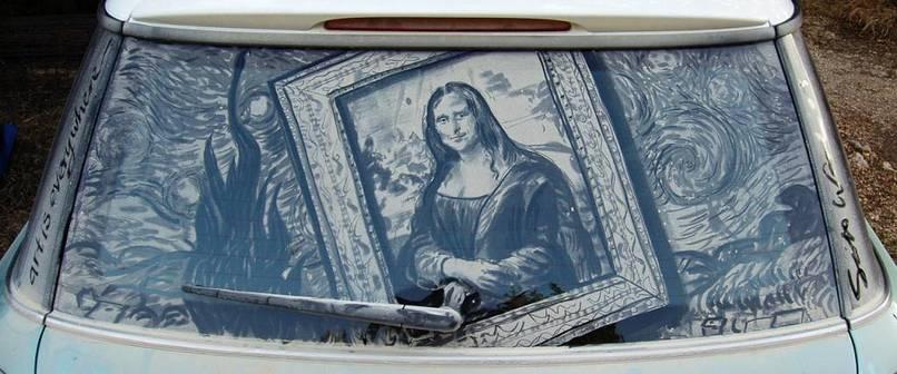 7 Gambar ini dibuat di atas kaca mobil yang berdebu
