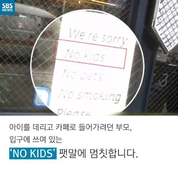Aturan menghebohkan: Orangtua dilarang bawa anak ke kafe & restoran!