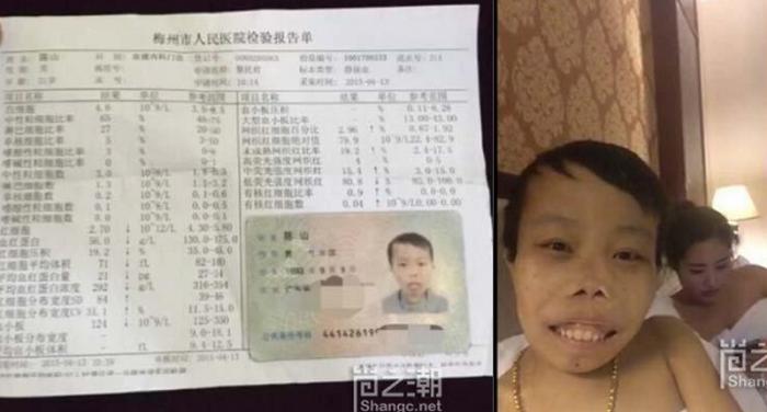 Beredar Video Chen Shan, bocah jutawan yang dikelilingi cewek cantik