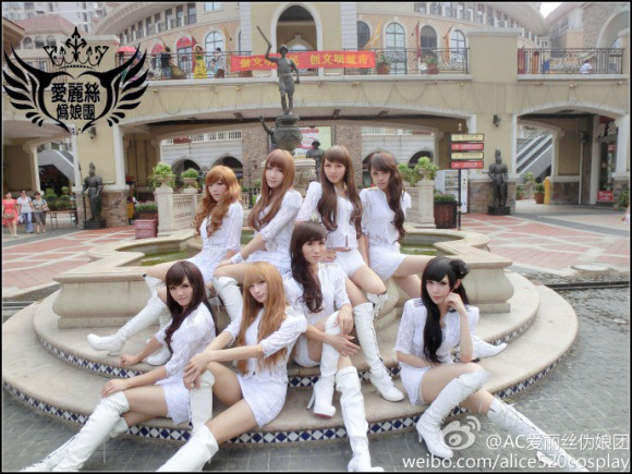 Kamu bakal melongo sama girlband ini, sangat cantik tapi ya gitu deh