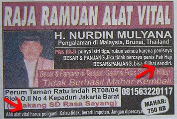 10 iklan di koran yang lucu dan bikin geleng-geleng kepala