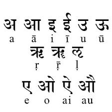 Begini awal mula pemakaian bahasa Sanskerta dalam bahasa Indonesia