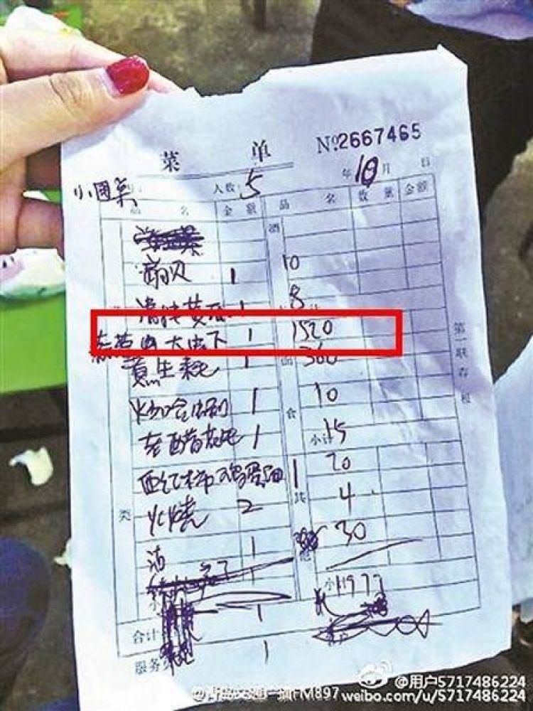 Gila, sepiring udang di warung ini dipatok harga Rp 3,1 juta