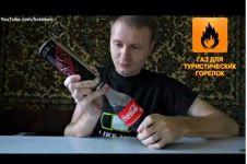 Begini jadinya jika Coca Cola disemprot dengan gas, mengerikan!
