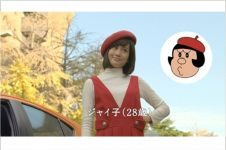 Kamu pecinta film Doraemon? Kecantikan 'Jaiko dewasa' ini keterlaluan