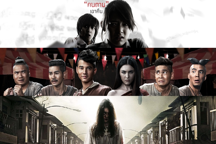 10 Film horor Thailand ini paling ngeri, kamu dilarang nonton sendiri!