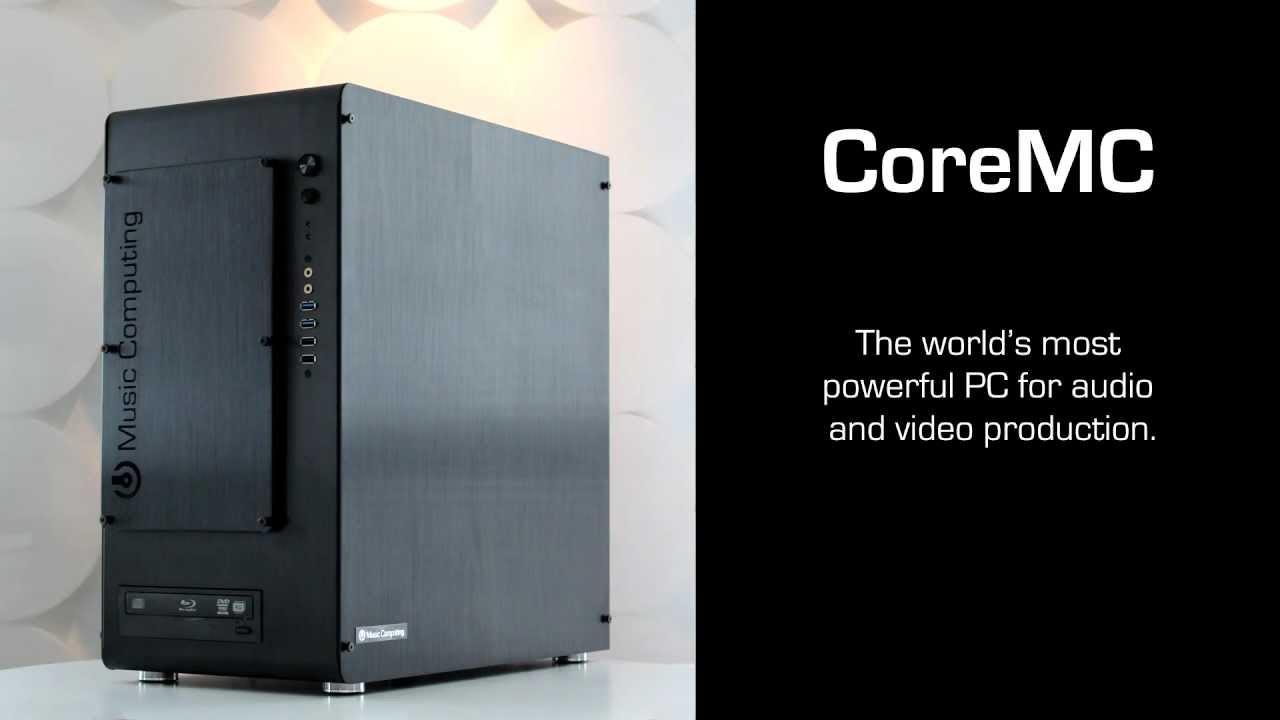 VIDEO: Ini CoreMC, komputer audio-video diklaim paling canggih sedunia