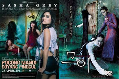 20 Poster film Indonesia ini ternyata 'nyontek' film luar negeri, duh!