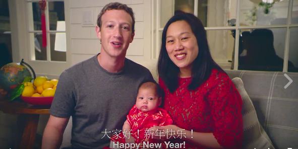 Rayakan Imlek, Mark Zuckerberg hadiahi putrinya nama China