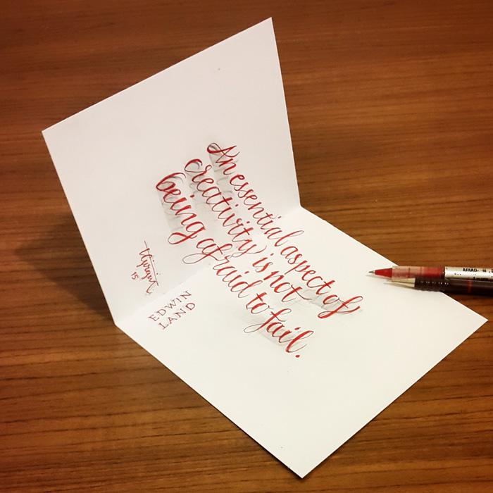 17 Tulisan Tangan Ini Pakai Seni 3d Dijamin Bikin Kamu Melongo