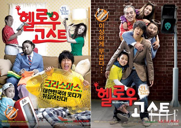 10 Film Korea yang bisa bikin kamu mewek seharian saking