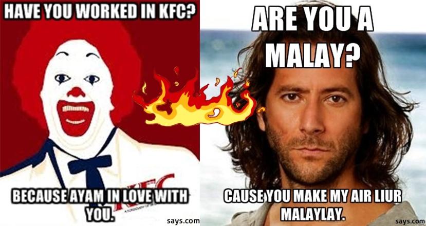 15 Meme gombalan orang Malaysia ini gokil abis, awas ketawa ngakak!
