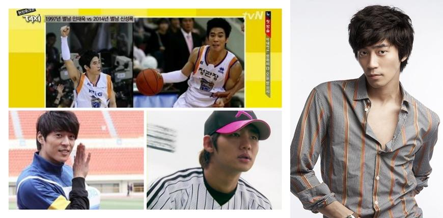 13 Profesi seleb K-Pop sebelum jadi artis, apa aja ya?