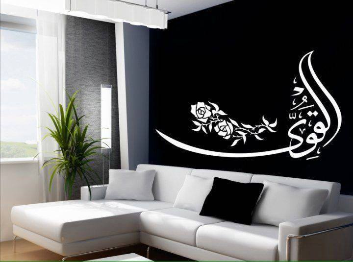 15 kaligrafi dinding ini sederhana tapi indah banget ayo