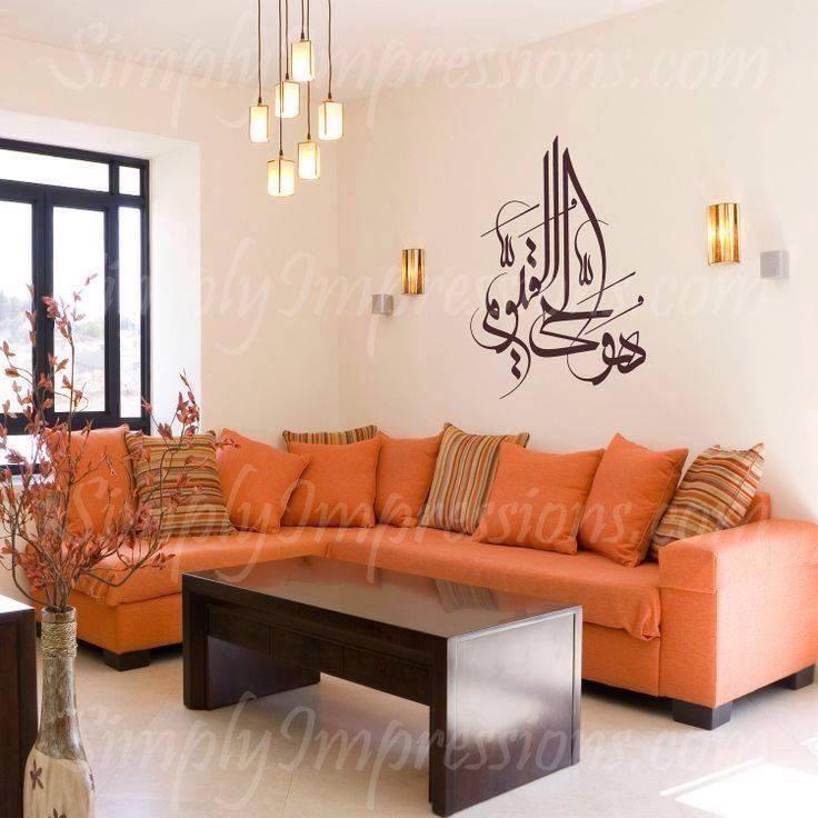 15 Kaligrafi dinding ini sederhana tapi indah banget, ayo hias rumahmu