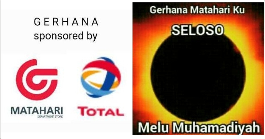 meme lucu gerhana bulan