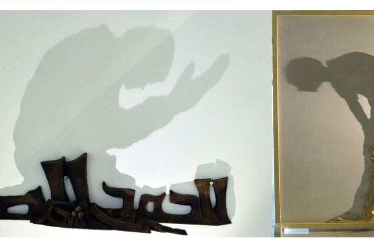 15 Kaligrafi Dinding Ini Punya Bayangan Yang Unik Banget Bikin K
