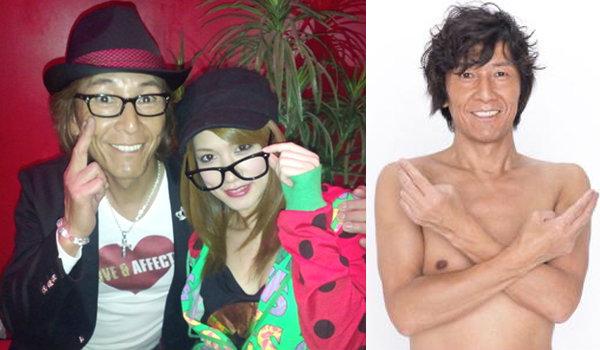 Bayaran pemeran pria di film porno Jepang akhirnya terkuak