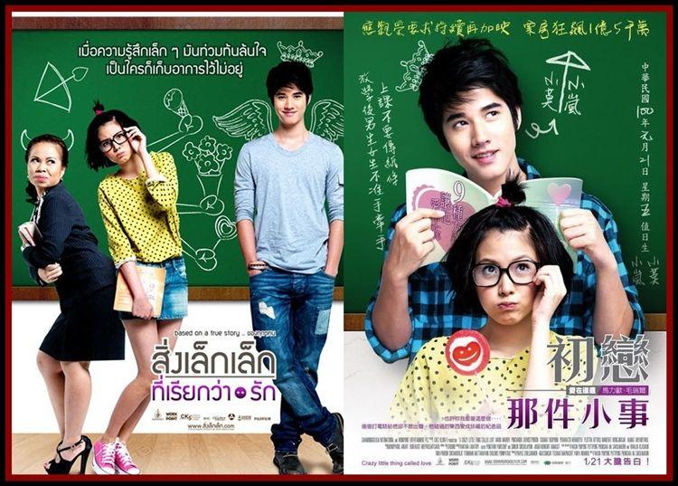 Nggak kalah dari drama Korea, 10 film Thailand ini bikin
