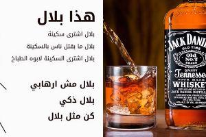 7 Makanan & minuman yang berasal dari bahasa Arab, halalkah?