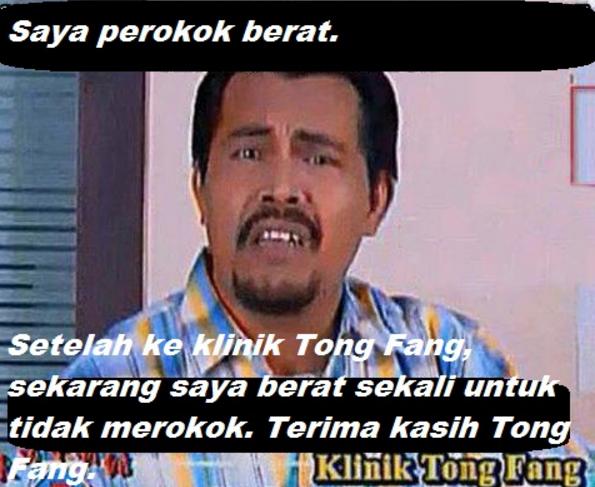 18 Meme Klinik Tong Fang ini bikin ngakak sampai perut mules