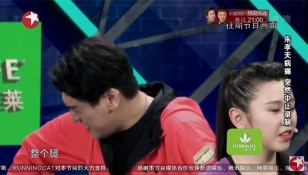 Aktor ganteng Meteor Garden ini menangis di acara TV, kenapa ya?