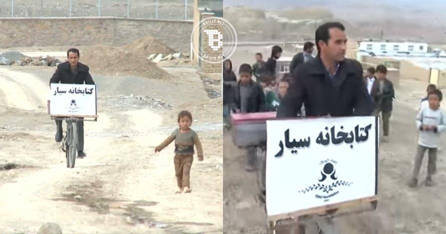 Saber Hosseini, sahabat anak-anak Afghanistan yang gemar membaca