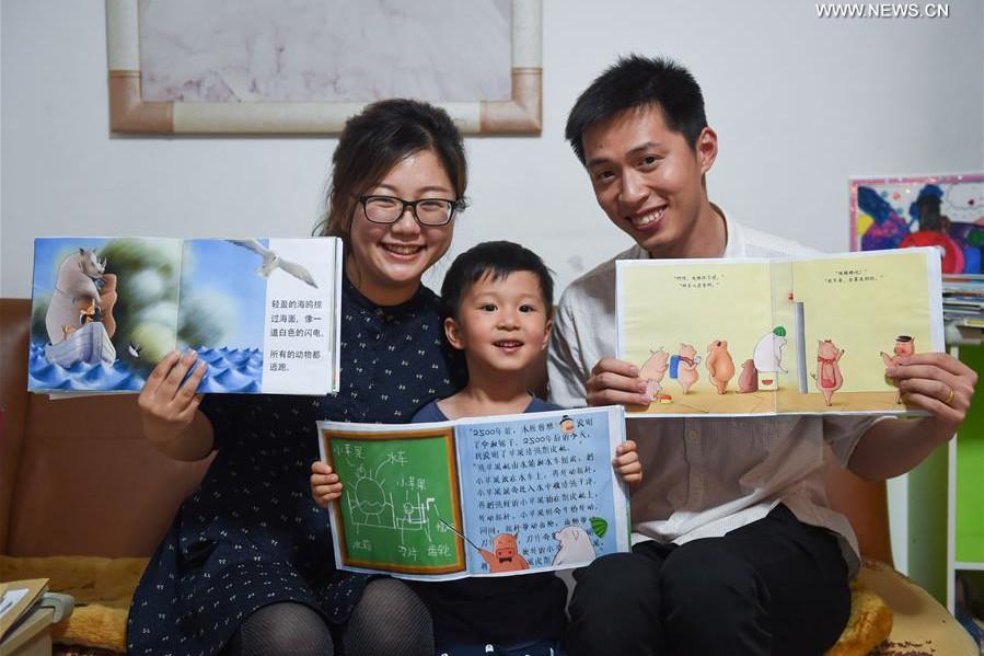 Bukti kasih sayang, ayah ini gambar 100 buku untuk anaknya