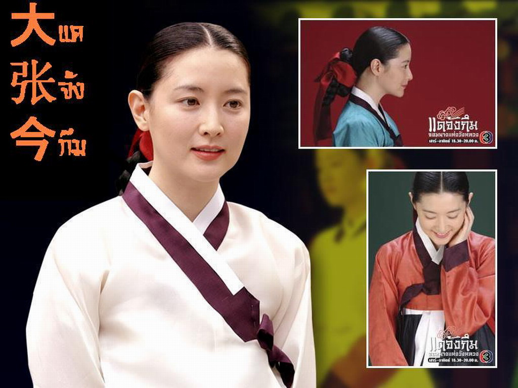 13 Tahun berlalu, ini kabar pemeran Jang Geum yang sempat populer