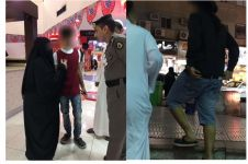 Berpakaian tak Islami di Kota Mekkah, pendatang diamankan polisi Saudi