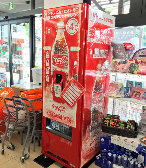Coca Cola Beku © 2016 brilio.net