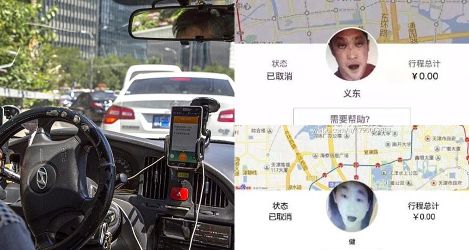 Tipu pengguna taksi Uber, sopir palsu ini pakai foto profil bak zombie