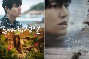 10 Fakta drama teranyar Lee Min-ho, The Legend of the Blue Sea