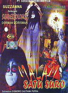 images?q=tbn:ANd9GcQh_l3eQ5xwiPy07kGEXjmjgmBKBRB7H2mRxCGhv1tFWg5c_mWT Awesome Indonesian Horror Movies @koolgadgetz.com.info