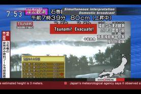 Gempa 7,3 SR di Jepang, muncul peringatan tsunami tiga meter