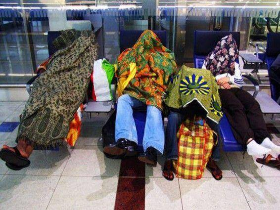 Bandara Konyol ranker.com