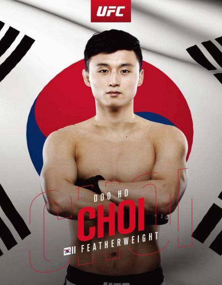 pria imut asal Korea petarung bebas © 2016 Instagram