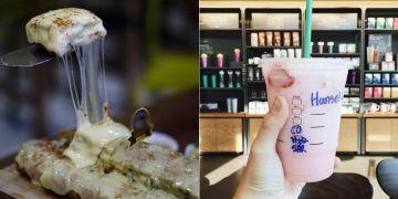 10 Makanan paling Instagramable di 2016, 2017 bakal ngetren apa ya?